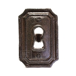 Antique Brown Knob, Lock